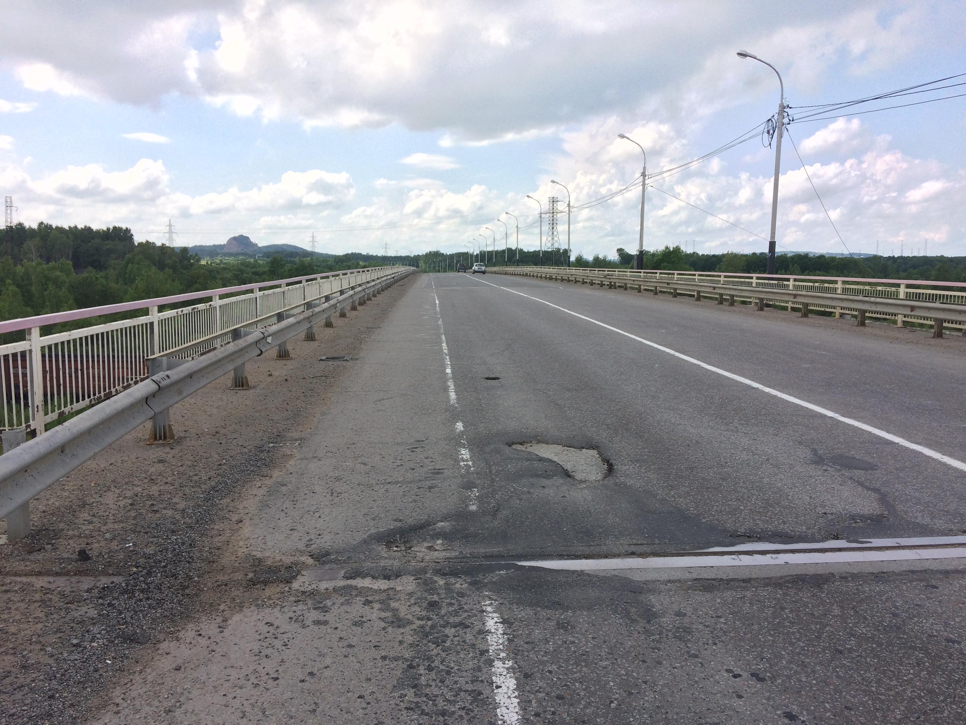 только два город хабаровск фото дороги вести историю