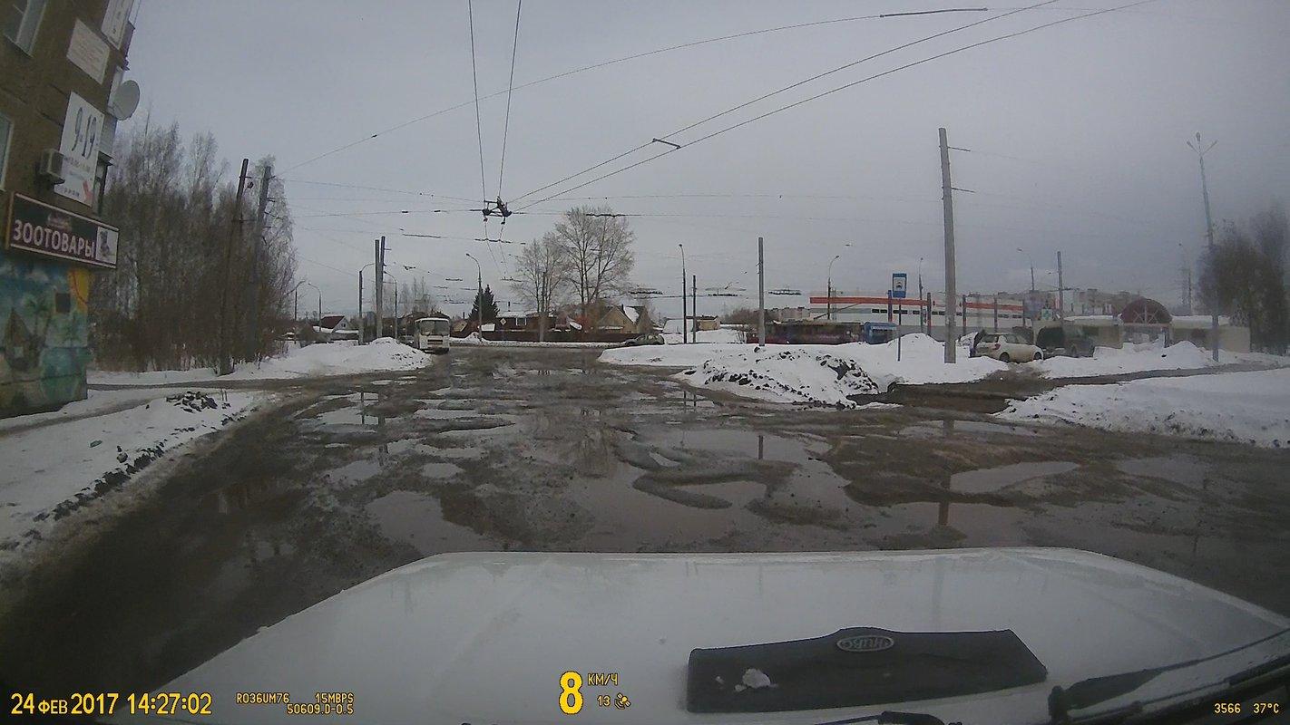 «Общероссийский Народный Фронт» едет в Рыбинск с проверкой дорог