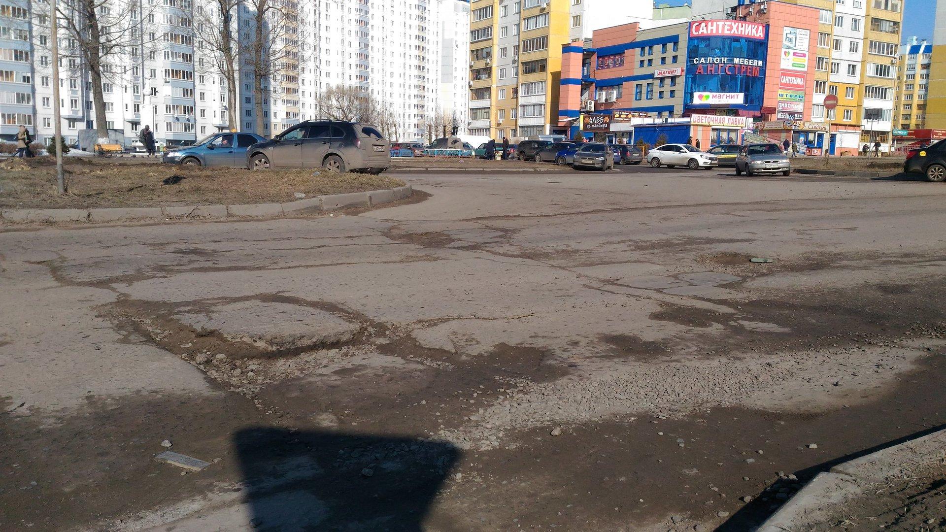 Курские дороги отремонтируют по новым стандартам