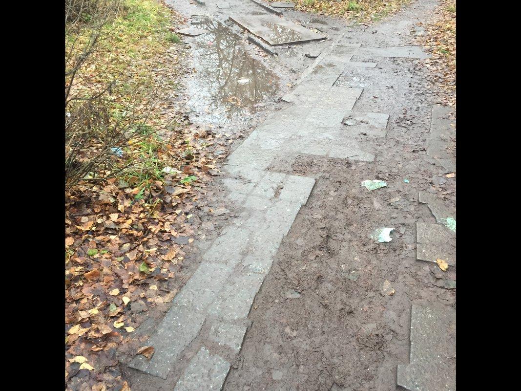 ульяновский проспект 20 ульяновск
